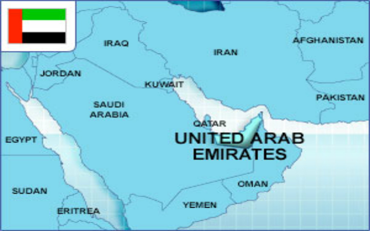 description_of_image_used_in_united_arab_emirates_country_guide_map_of_united_arab_emirates