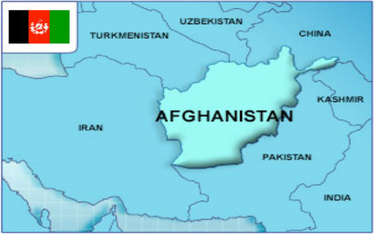 description_of_image_used_in_afghanistan_country_guide_map_of_afghanistan